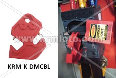Multi function Circuit Breaker Lockout