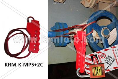 MultiPurpose Cable Lockout in Scissor shape