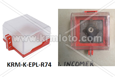 Emergency Push Button/Electrical Panel Knob Lockout
